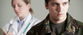 Военный и врач