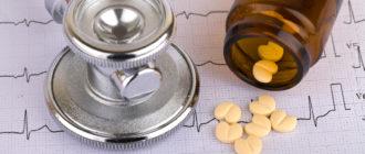 Стетоскоп и таблетки