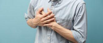 Боль в груди у мужчины