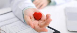 Врач держит в руке маленькое сердце