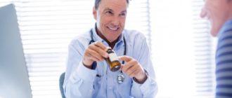 Назначение лекарственных препаратов врачом
